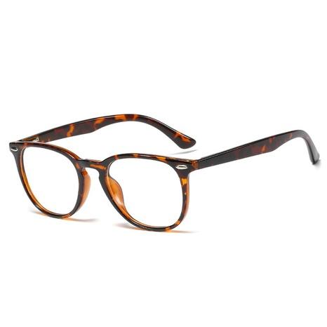Trendy retro frame optical glasses NHFY308332's discount tags