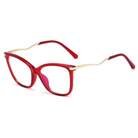 new trendy anti-blue light glasses  NHFY308339's discount tags