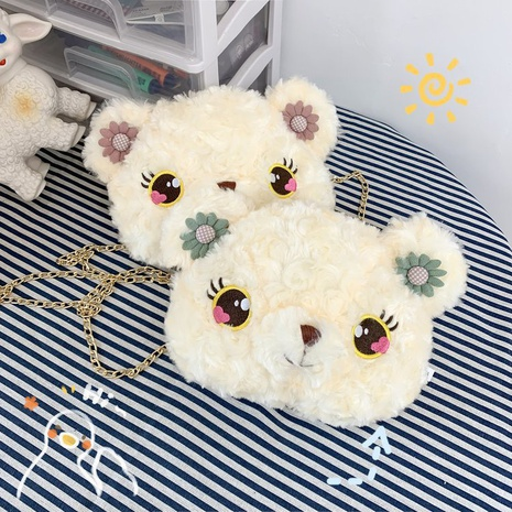 soft cute bear plush chain bag  NHTG309265's discount tags