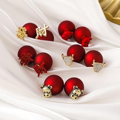 fashion red calf earrings NHMS310277's discount tags