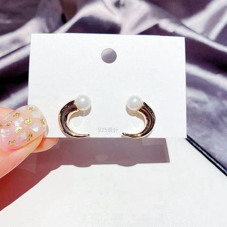 pearl horn metal earrings  NHCG310341's discount tags