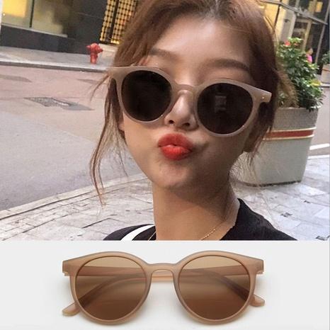 simple round frame retro sunglasses NHBA311478's discount tags