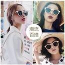 simple round frame retro sunglasses NHBA311478