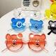 new children cartoon bear cute sunglasses NHBA311490
