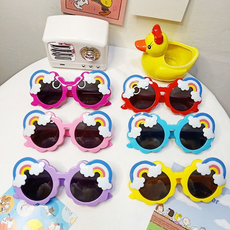 nouvelles lunettes simples en silicone nuage NHBA311494's discount tags