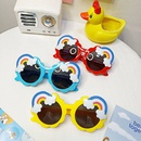 new simple silicone cloud glasses NHBA311494