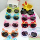 Childrens Korean bowknot sunglasses NHBA311504