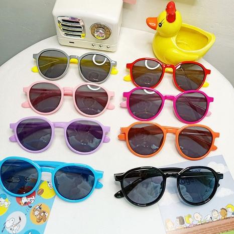 Nouvelles lunettes en silicone pour enfants à la mode NHBA311500's discount tags