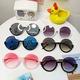 new children's fashion circle half frame sunglasses NHBA311507