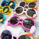 new cute rabbit childrens UVresistant silicone sunglasses NHBA311509