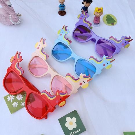 süße einfache Pferdemode Brille NHBA311516's discount tags