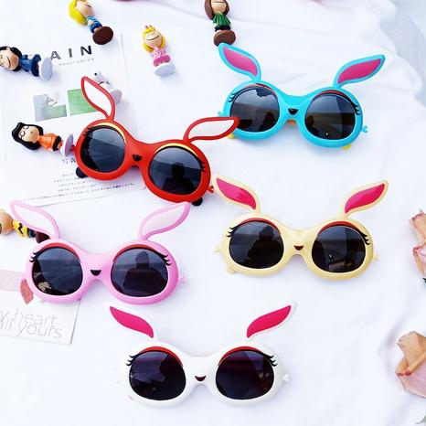 Cartoon Kaninchen Anti-Ultraviolett süße Brille NHBA311536's discount tags