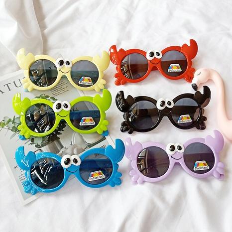 Lunettes de soleil anti-ultraviolettes souples en silicone pour enfants NHBA311556's discount tags