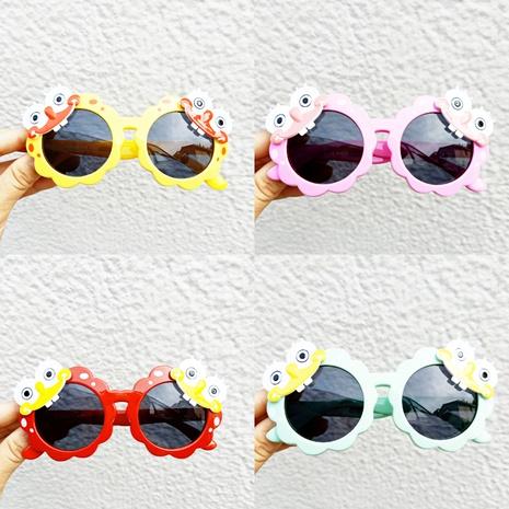 süße runde Rahmen Kinder Silikon Sonnenbrille NHBA311559's discount tags