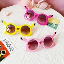 Nouveau dessin anim mignon lunettes de soleil NHBA311574