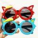 Cartoon Big Gray Wolf Silicone Sunglasses  NHBA311582