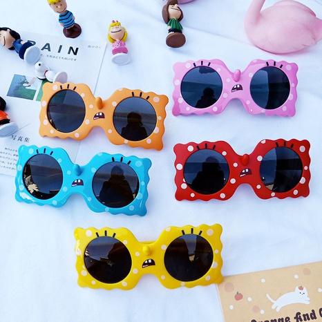 lunettes polarisées en silicone de dessin animé de mode NHBA311587's discount tags