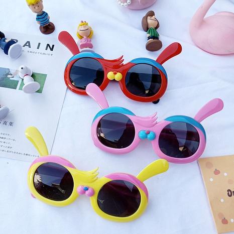 lunettes de soleil polarisées mode dessin animé mignon NHBA311590's discount tags