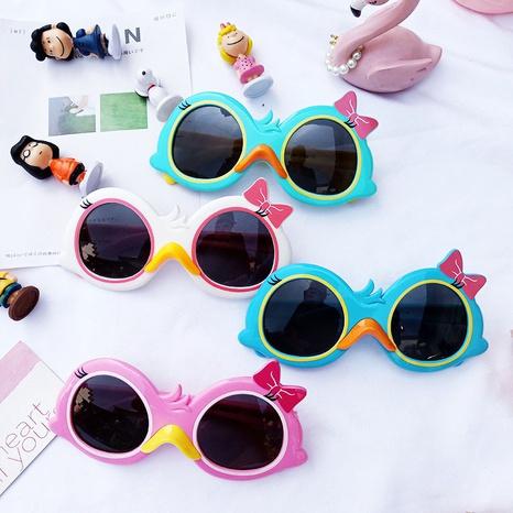 Dessin animé canard mignon lunettes NHBA311591's discount tags