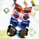 Fashion cartoon silicone sunglasses NHBA311592