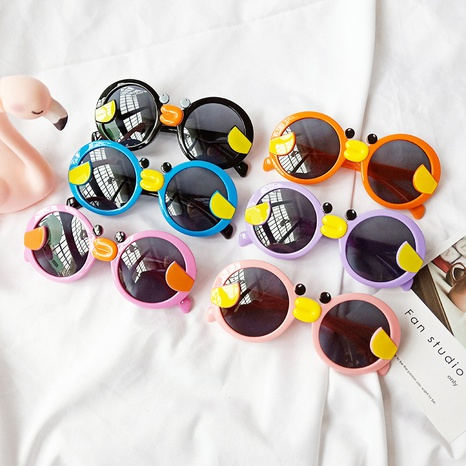 neue Silikon süße Kinder Sonnenbrille NHBA311606's discount tags