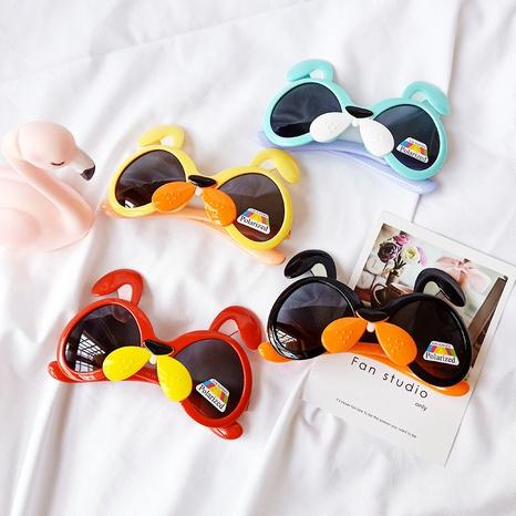 neue Mode wilde Cartoon Anti-Ultraviolett-Sonnenbrille NHBA311612's discount tags