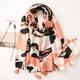 Korean simple wild orange powder contrast long gauze scarf NHGD311735