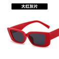 NHKD1373182-As-shown-Red-ash