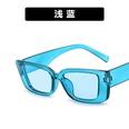 NHKD1373184-As-shown-Light-blue
