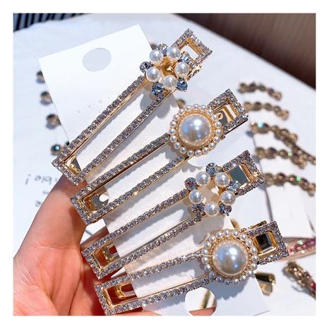 Clip creux carré de perles de fleurs simples de Corée NHHD312623's discount tags