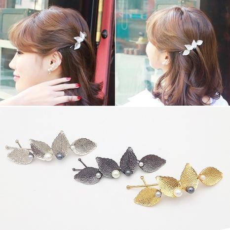 Épingle à cheveux perle rétro simple feuille de métal coréen NHDQ312744's discount tags