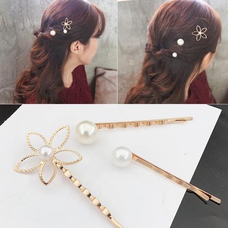 Ensemble de pinces à cheveux coréen à cinq feuilles de pétales NHDQ312773's discount tags
