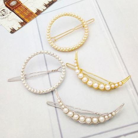 Épingle à cheveux coréenne Moon Sun Pearl NHDQ312776's discount tags