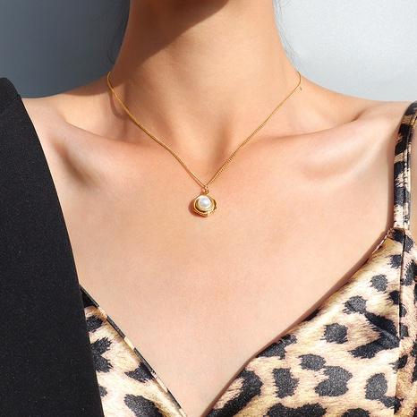 collar de perlas de imitación de concha simple NHOK313046's discount tags