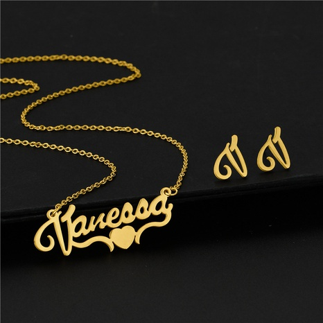 simple fashion English Letter Name Necklace Set NHAC313143's discount tags