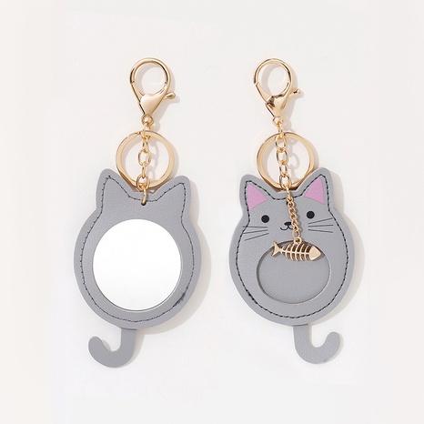 creative PU cute dog keychain NHAP313234's discount tags