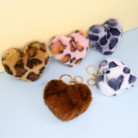 Porte-clés Love multicolore en peluche léopard NHAP313238's discount tags