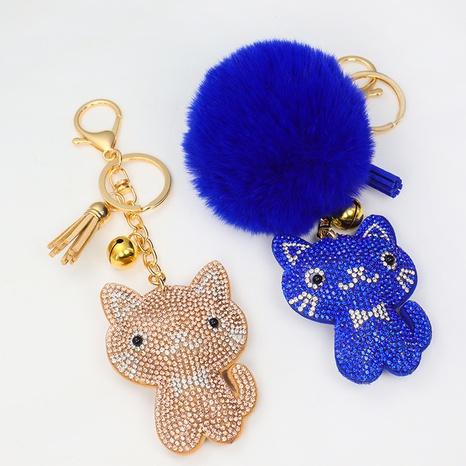 Porte-clés boule de fourrure de chat en velours coréen NHAP313241's discount tags