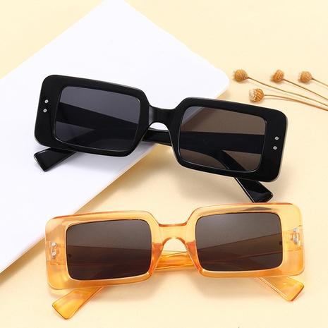 lunettes de soleil rectangulaires simples à ongles de riz NHKD313361's discount tags