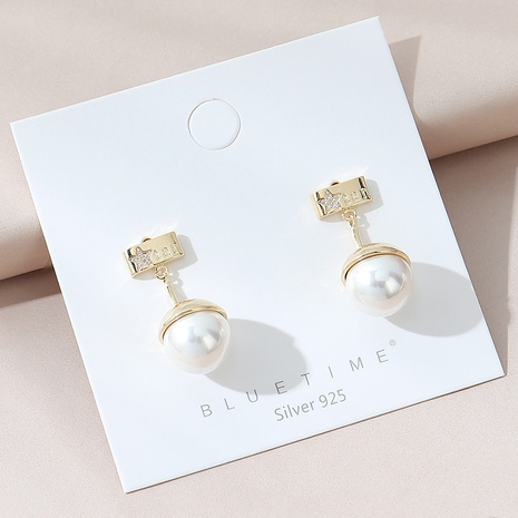 Kreative wilde Perlenohrringe der koreanischen Retro-Mode NHPS303179's discount tags