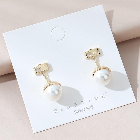 Korean retro fashion creative wild pearl earrings  NHPS303179's discount tags