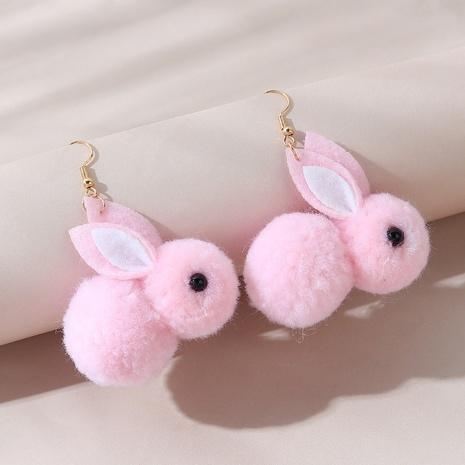 Korean creative sweet fashion wild moon rabbit earrings NHPS303222's discount tags