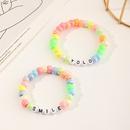 bracelets pour enfants en deux pices simples en rsine colore NHNU303302
