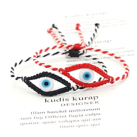 Einfaches handgewebtes Armband im Bohème-Stil NHGW303694's discount tags
