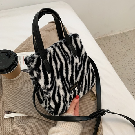 Plush leopard print fashion portable bag NHJZ304241's discount tags