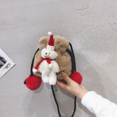 Cute plush cartoon one shoulder small bag  NHTG304296's discount tags