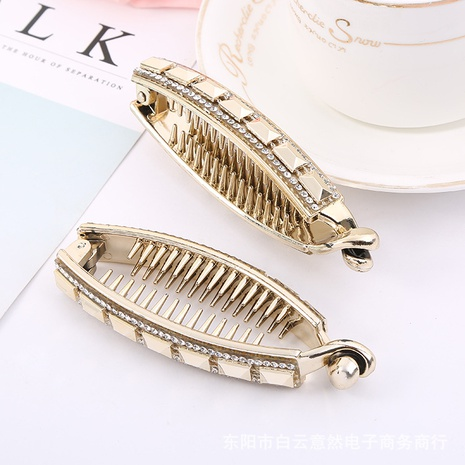 New fashion Vertical Clip NHBE304704's discount tags
