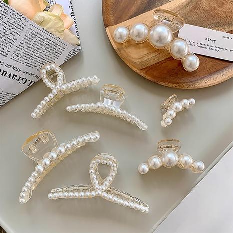 clip de capture de perles rétro NHBE304725's discount tags
