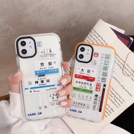 adorable coque de téléphone simple pour iPhoneXS XR 7plus SE2 NHFI305348's discount tags