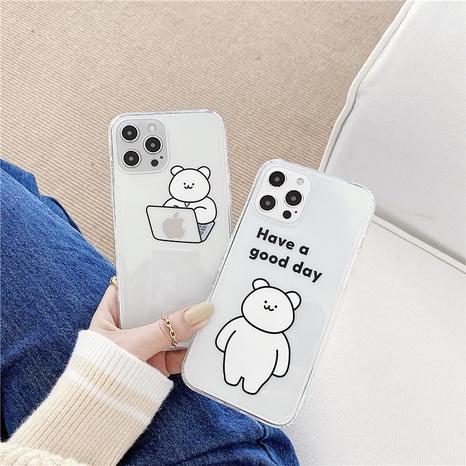 Coque de téléphone portable simple ours mignon transparent pour coque souple iPhoneXRse2 8plus NHFI305411's discount tags